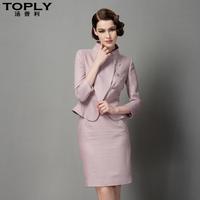 Autumn elegant ol career dress gentlewomen set work wear women autumn skirt fashion formal