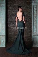 Rami Kadi 2015 Hot Sale Fashion Crew Neck Short Sleeves Mermaid  Evening Dresses