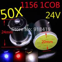 2014 New Free shipping 50X 12 LED 1156 COB Chip Car LED Reverse Lights 24V BA15S COB Turn Signals Light P21W Tail Lamps White