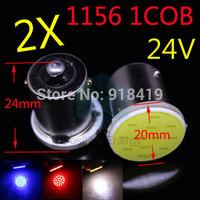 2014 New Free shipping 2X 12 LED 1156 COB Chip Car LED Reverse Lights 24V BA15S COB Turn Signals Light P21W Tail Lamps White