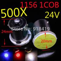 2014 New Free shipping 500X 12 LED 1156 COB Chip Car LED Reverse Lights 24V BA15S COB Turn Signals Light P21W Tail Lamps White