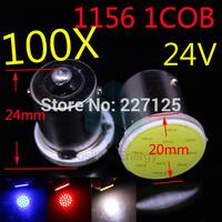 100x High power S25 1156 COB 12 LED Chip 12Chips Car LED Reverse Lights BA15S Turn Signals Light P21W Tail Lamps White DC24V