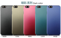 10Pcs/lot Hot Sale 2014 New Case For iphone 6 ,5Colours Brand Pudini Dark Color For 4.7 Inch Phone Case For iphone 6+Retail Box