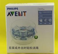 avent Microwave steam sterilization pot milk bottle sterilizer without bottle