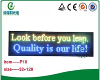 LED indoor RBG display /LED scrolling panel/DC5V full color led  message moving scrolling sign display
