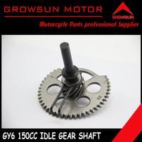 Kick Start Idle Shaft Gear for GY6 150cc 157QMJ  Chinese Scooter Parts SUNL,Roketa,Taotao,ATV Motors