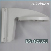 Hikvision DS-1258ZJ DIS series /DS-2CD2 hemisphere wall mounting bracket conch For HIkvision Dome Camera DS-2CD2132-I