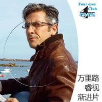 French Essilor dual progressive multifocal lenses Smart presbyopia lens