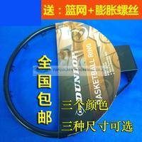 Basketball frame wall mounted basketball ring inradius 45cm measurement standard