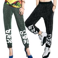 Fashion loose bf liangsi harem pants sports letter lovers wide leg pants casual pants