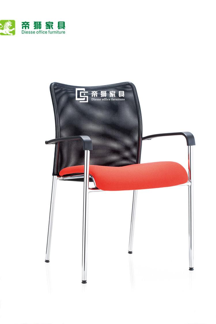 chairs mesh computer chair ergonomic chair director chair stylish home