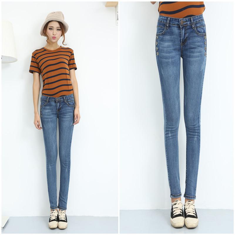 Skinny jeans on skinny legs