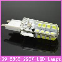 5 x / много g9 привело 220v 7w 9w 2835 smd 32 48 светодиодов кристалл лампы новые кукурузы лампы droplight 360 луча угол пятно света прохладно/теплый белый