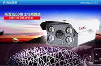 ip camera  security camera   1200 lines surveillance camera surveillance cameras Waterproof IR HD cctv lens  hikvision