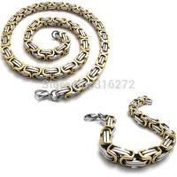 Free Shipping! Stainless Steel Link Box Byzantine Necklace Bracelet Set 9mm Width SSJ97