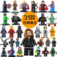 2014 children toys cheap price blocks big Series 31pcs/lot classic Blocks doll toys free shipping