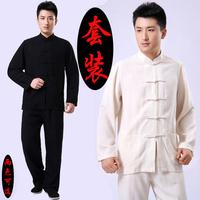2014 new chinese traditional martial arts kung fu uniforms wing chun clothing wu shu suits tai chi sets