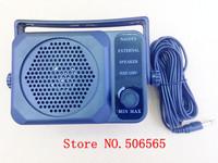 External speaker microphone NAGOYA NSP-150 for car FM radios transceiver 3.5mm Freeshipping