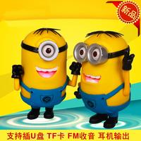 Precious Milk Dad small Huangren Gong Tsai cartoon mp3 music player, portable mini stereo loud speaker card