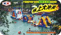 cheap lake inflatable water floats aqua games park in stock KKWB-L005