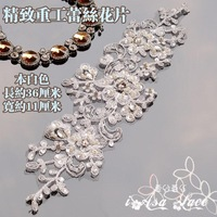 DIY luxury corded bone lace hand-beaded lace sequined cloth paste flower hair accessories wedding shoes veil patch
