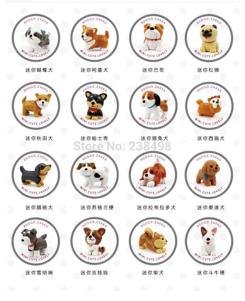 Free Shipping ! cartoon PET Dog Cute Pet animal Pug Poodle schnauzer Corg Bull Terrier~ 1/12 Scale Dollhouse Miniature Furniture(China (Mainland))