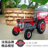 Free shipping Massey Ferguson 175 tractor agricultural vehicle simulation alloy interior furnishings France UH 1:43
