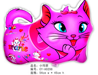 Lovely Cartoon Pink Red Cat May Love Mary Birthday Party Decorations Kids Children's Toys Helium Balloon