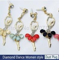 500PCS/LOT Elegant dust plug crystal dust plug ballet female mobile phone dust plug non-mainstream dust plugs