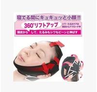 Min Order $15(mixed order)  2014 Japan 3D Molding Sleep Thin Belt  / oval Face Shape Lifting Mask A Face-lift  634YX