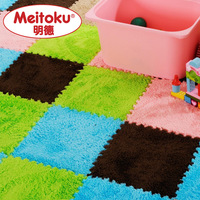 Home plush carpet magic cube child cartoon living room coffee table carpet mats mat bed room warm mat