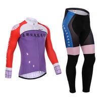 New Yowamushi Pedal KYOFUSHI cycling jersey long sleeve cycling clothing men Cycling Bib pants