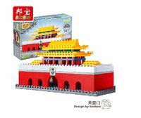 Toy building blocks building blocks plastic assembling building blocks educational toys boy