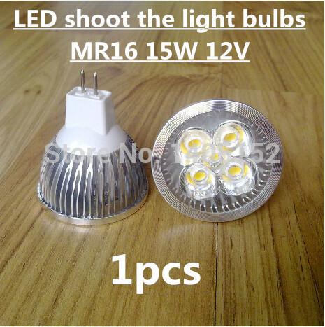 1pcs Super low price time buying Dimmable MR16 GU10 E27 E14 B22 15W 5X3W LED Light Bulbs High Power LED Spotlight free shipping(China (Mainland))