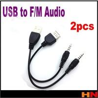 2pcs 20cm 3.5mm Male AUX Audio Plug Jack to USB 2.0 Female and male Converter Cable Cord Car MP3 Audio Cable Line