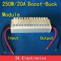 250W/20A  Auto Boost Buck Converter DC 5.5V-30V to 1V-28V Solar Charger Water Proof 12V&24V Regulator