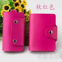 Free shipping 24 place card holder key bag twinset