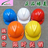 2014 new type Pe red blue orange white 5 safety cap cap helmet printing,manufacturer of safety helmet
