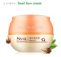 Snail Cream Face Care Skin Treatment Reduce Scars Acne Pimples Moisturizing Whitening Anti Winkles Aging Cream