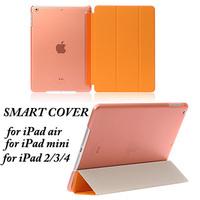 50pcs/lot,Fashion Case Full Body Protective Smart Cover for Apple iPad air,for iPad mini,for iPad 2/3/4.(LJ-MB-11)