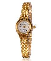 Dropship high quality quartz analog luxury full steel band bracelet watches ladies watch gold women charm dress wristwatch