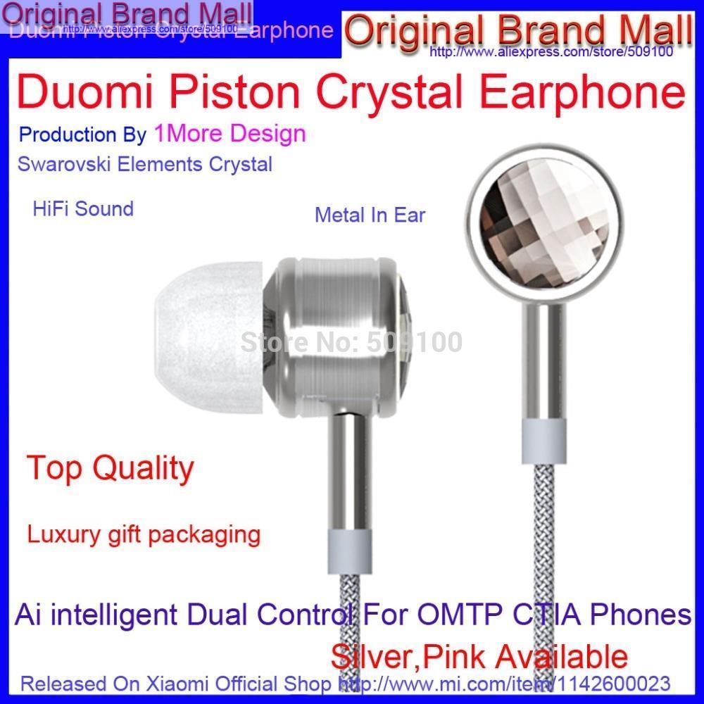 New Gift Xiaomi Duomi Piston 2 Crystal Earphone Quality HiFi Sound Metal In Ear For iPhone 6 5S 5C 5 4S 4 Earphones Headphones(China (Mainland))