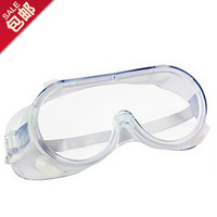 High definition lens protective glasses anti-fog goggles windproof goggles safety goggles transparent safety goggles