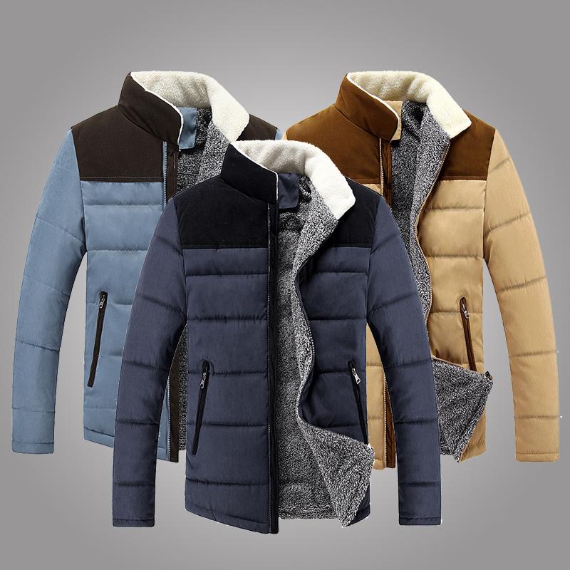 Купит Куртка Зима Мужская
