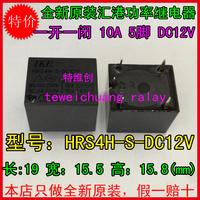 Relay for hr s4h-s - for dc 12v-c 5 hke original