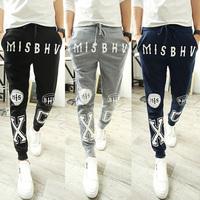 Mens Fashion Printed Harem Sweat Pants Hip Hop Dance Slim Taper Slacks Trousers
