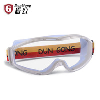 Silica gel safety goggles protective goggles windproof mirror anti-mist safety goggles