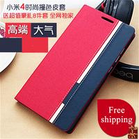 2014 NEW Luxury High quality xiaomi m4 mi4 Phone hard Case Leather flip stand xiaomi mi4 case