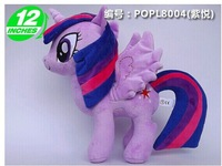 lovely plush dark purple horse toy stuffed horse doll Twilight Sparkle plush toy doll gift toy about 32cm