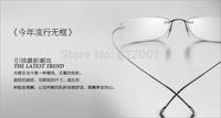 7 colors rimless non-screw memory  flexible eyeglasses glasses prescription spectacle optical frame 003